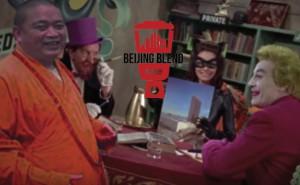 Beijing Blend - CEO monk