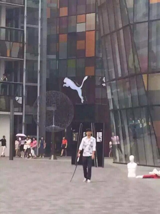 Sanlitun Uniqlo stabbing 5