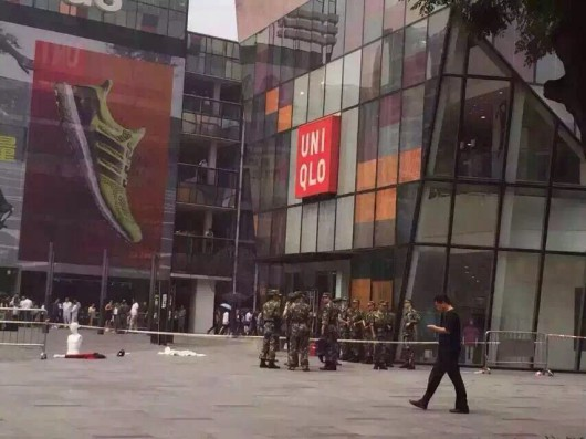 Sanlitun Uniqlo stabbing 6