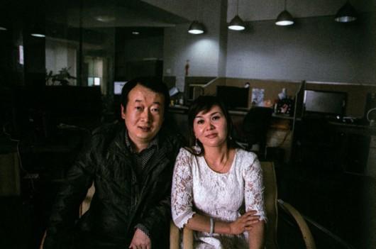 04 Yang Xiangfeng and Mayshegul Tursunjan