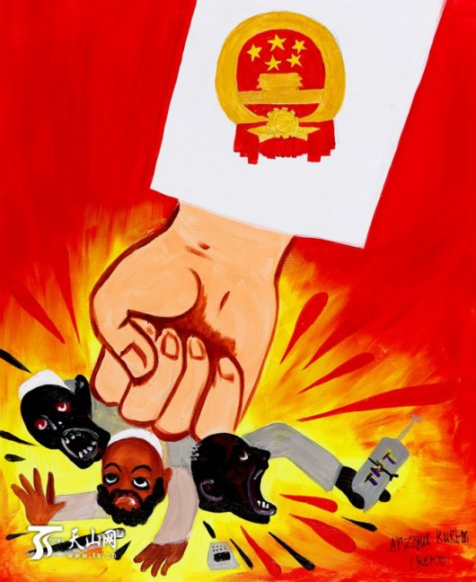 Uyghurs and terrorism 2