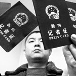 New Rules: How China's Latest Laws For Foreign Media Affect Us And You