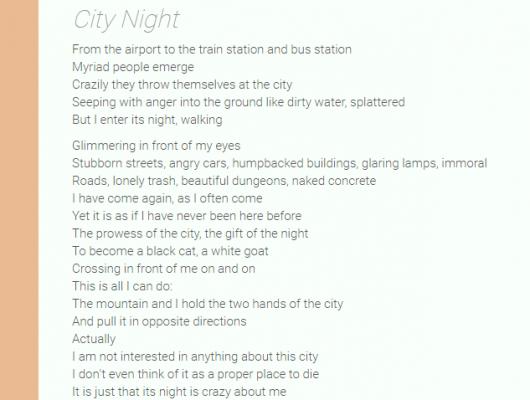 Uyghur Urbanism poem 2