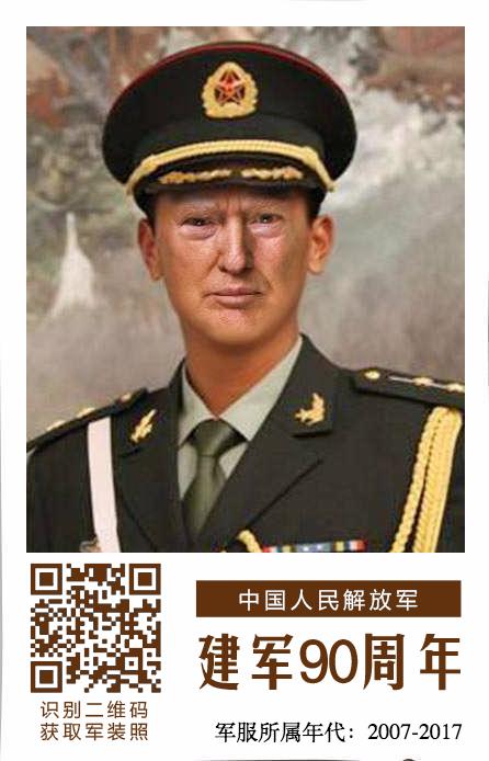 Donald Trump PLA 2017