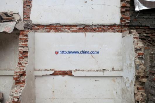 SHUO - China.com2