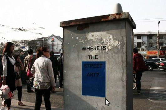 SHUO - Where is the street art