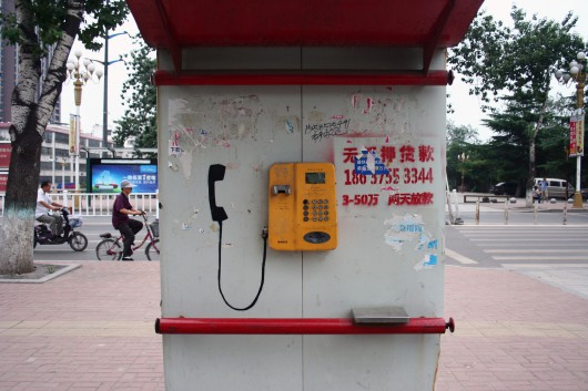 SHUO - phone